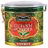Чай «ТяньШань» Golden Powder (Ганпаудер) , ж/б, листовой, 70 г.