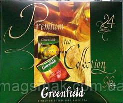 Чайный набор Гринфилд Ассорти 96 пакетиков , 24 ВИДА*4 ШТ, фото 2