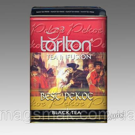 Чай Tarlton (Тарлтон) Best Pekoe, ж/б, листовой,  250 г, фото 2
