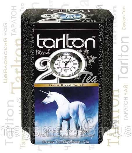 Чай Tarlton (Тарлтон) Mystic Unicorn (Тайна единорога), 200 г