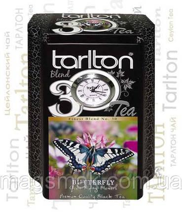 Чай Tarlton (Тарлтон) Butterfly (Бабочка), ж/б, 200 г, фото 2