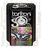 Чай Tarlton (Тарлтон) Butterfly (Бабочка), ж/б, 200 г
