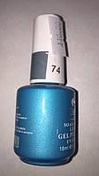 Профессиональный гель-лак ТМ Lilly 74b