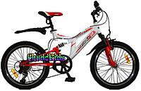 Детский велосипед Azimut Dinamic G 20 (7 скоростей)