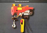 Тельфер электрический 880Вт 200-400кг 6/12м 220В  SIGMA   ULTRA