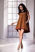 Платье силуэт «трапеция» 6 цветов