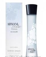 Женская туалетная вода  Giorgio Armani Armani Code Luna  ,Голландская лицензия !