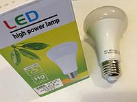 Лампочка светодиодная 7 ватт 220 вольт е27 для дома