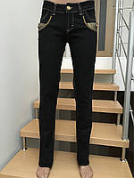 Джинсы женские зауженные средняя посадка skinny черные Lexus jeans