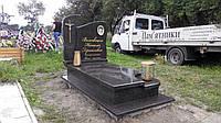 Надгробний пам'ятник одинарний  040, фото 1