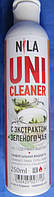 Жидкость для снятия гель-лака Nila Uni-Clener 500 мл США