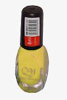 Лак для стемпинга № 20 (желтый)
