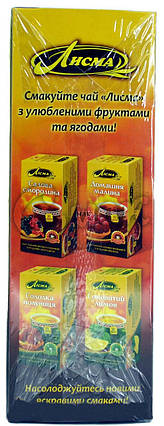 Чай черний Лисма Индийский Крепкий (Лісма Міцний) 100 пак., фото 2