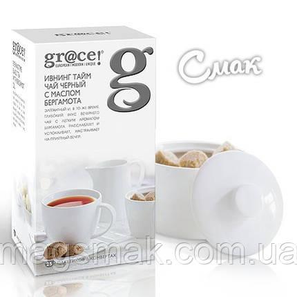 Чай Грейс Ивнинг Тайм (с маслом бергамота), 2 Г*25 ПАК. САШЕТ, фото 2