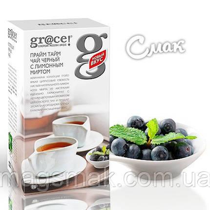 Чай Грейс Прайм тайм (с лимонным миртом), 2 Г*25 ПАК. САШЕТ, фото 2