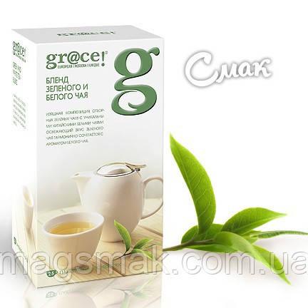 Чай Грейс Бленд Зеленого и Белого, 2 Г*25 ПАК. САШЕТ