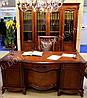 Крісло для керівника Carpenter 230 / 230 Карпентер, фото 4