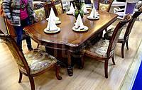 Стол обеденный Carpenter 320 / Карпентер 320 натуральное дерево