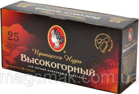 Чай Принцесса Нури Высокогорный, 2г * 25 пак., фото 2