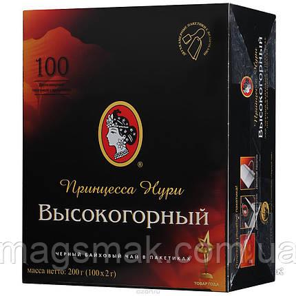Чай Принцесса Нури Высокогорный, 2г * 100 пак., фото 2