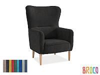 Мягкое кресло Signal Relax темно-серый