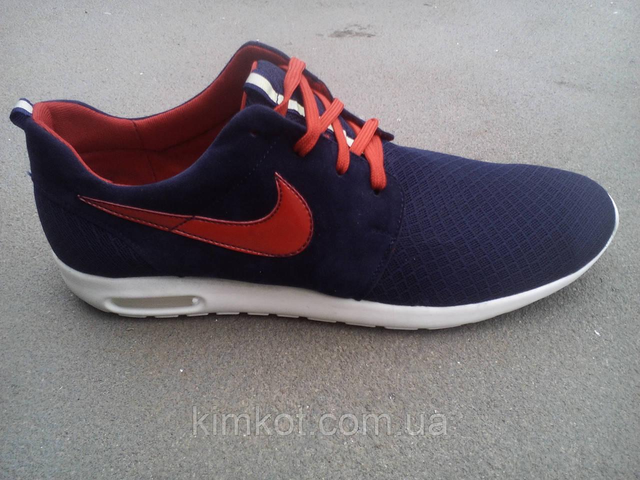 ecc25f1435fd Мужские кроссовки Nike большие размеры 46-48 р-р  продажа, цена в ...