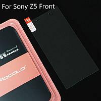 Защитное стекло Sony Xperia Z5 (Mocolo 0.33mm)