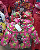 Детские весенние куртки Лягушонок оптом  S449