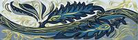 Фриз настенный Александрия голубой