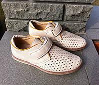 Детские туфли на мальчика бежевые 37 размера