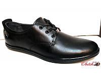 Мужские туфли Maratron из натуральной кожи Mar0005