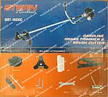 Бензокоса STERN GGT-1600C, фото 3