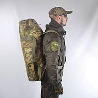 Армейские сумки рюкзаки Мультикам 60 л Army UA
