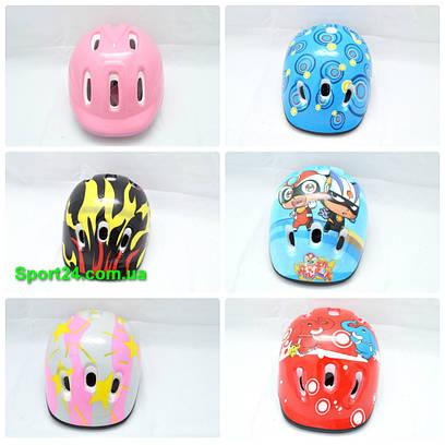 Защитный шлем для детей. Различные цвета