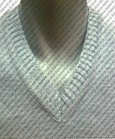 Школьная форма вязаный жилет