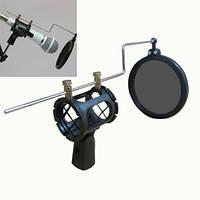 Поп-фильтр, держатель и крепление микрофонная стойка антишум шумоизоляция mic pop filter рамка держатель