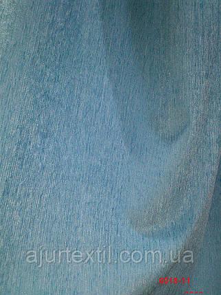 Штора шенилл голубой, фото 2