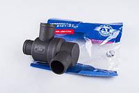 Термостат ВАЗ 2101-2107 AT 6010-001TH
