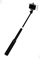 Штатив для селфи с кнопкой Selfie Stick