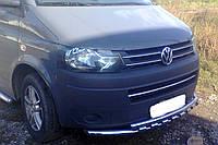 Защита переднего бампера (двойная губа, труба ) Volkswagen T-5