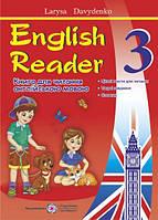 Книга для читання англійською мовою.(English Reader). 3 клас. Нова програма!