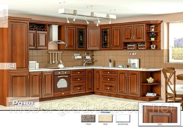 Кухня Роял Мебель Сервис цвет орех