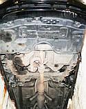 Захист картера двигуна і акпп Toyota Avalon 2005-, фото 2