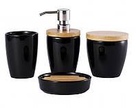 Набор принадлежностей для ванной комнаты BERGNER BG 294-0115