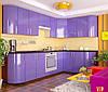 Кухня Color mix / Колор Мікс VIP-master, фото 2