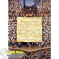 Пазл Heye - Партитура для оркестра (Jean-Jacques Loup, Score)