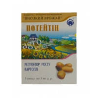 Регулятор роста картофеля Потейтин 5 амп по 1 мл  Високий врожай