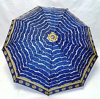 Зонтик женский модель 314