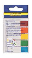 Закладки пластиковые с клейким слоем (BM.2305-98)