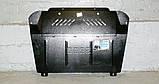 Защита картера двигателя и акпп Toyota Avalon 2005-, фото 6